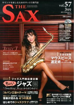The Sax Magazine (Japan)
