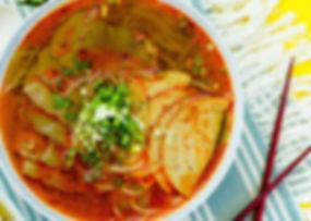 Pho_Spicy%252520Beef-6104_edited_edited_edited.jpg