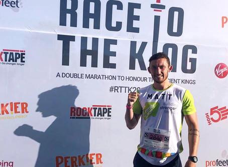 My First Ultra Marathon