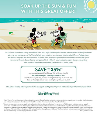 Save up to 25% on Select Rooms