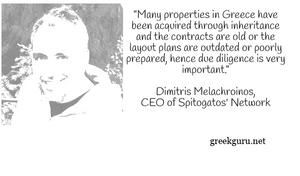 Dimitris Melachroinos
