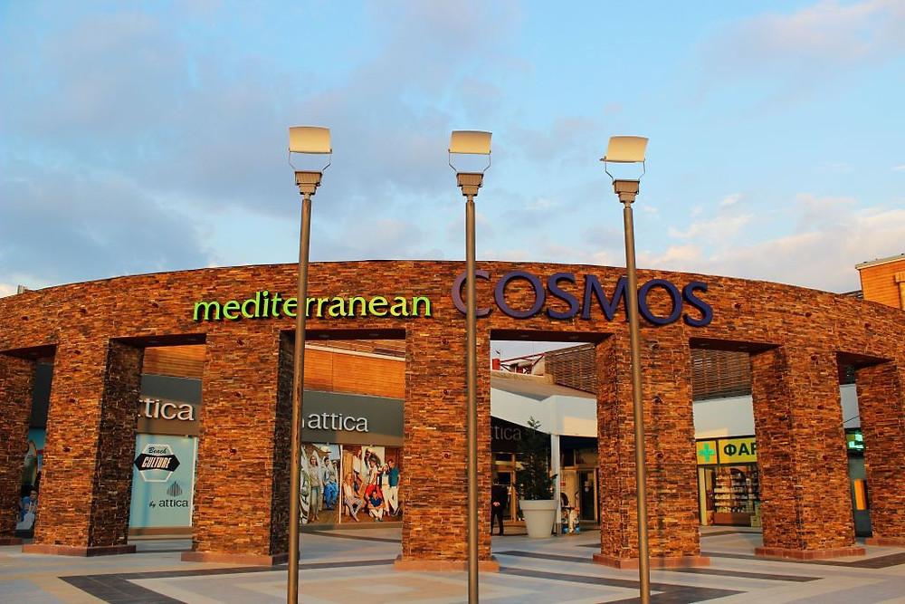 Lamda gets 30 more years on Mediterranean Cosmos lease