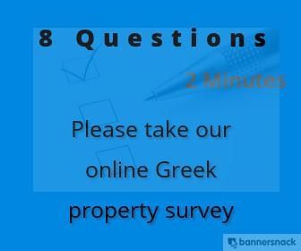 online Greek property survey
