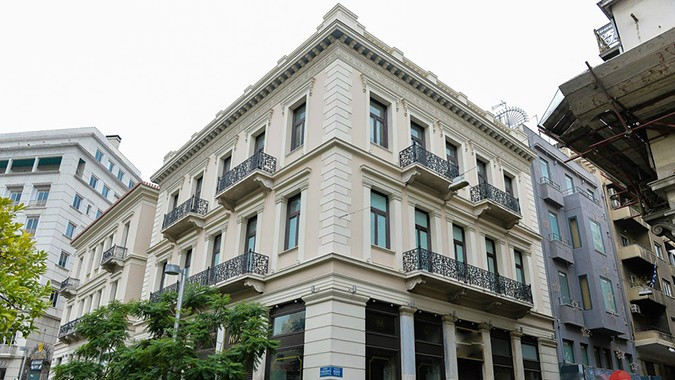 Greece's armed forces lease building for hotel