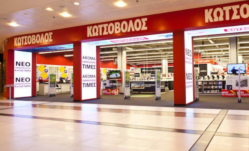 Kotsovolos on the look out for real estate opportunities