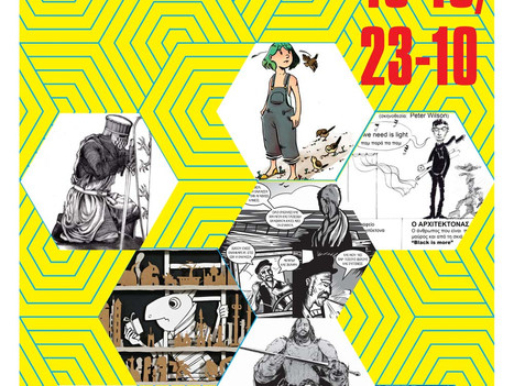 Pushing boundaries with architecture comics-Athens exhibition opens