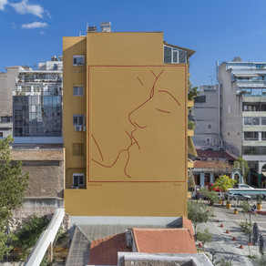 """""""The Kiss"""" mural rising 72 feet above Metaxourgio, Athens, unveiled"""