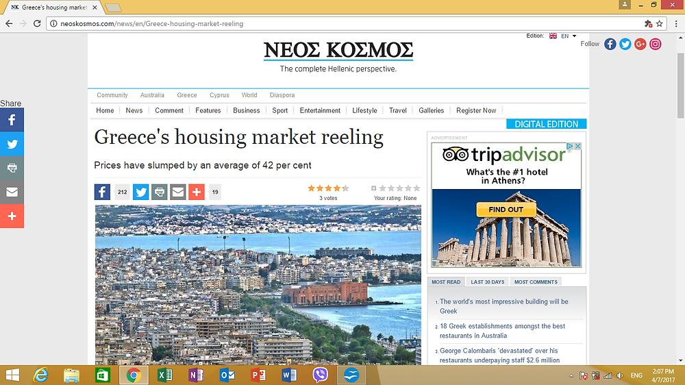 Neos Kosmos real estate