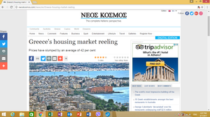 Neos Kosmos real estate