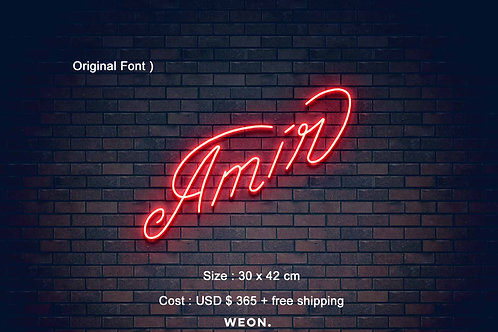 Custom Neon Sign ( katrina eid )