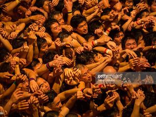 Hadaka Matsuri - The Naked Festival Japan