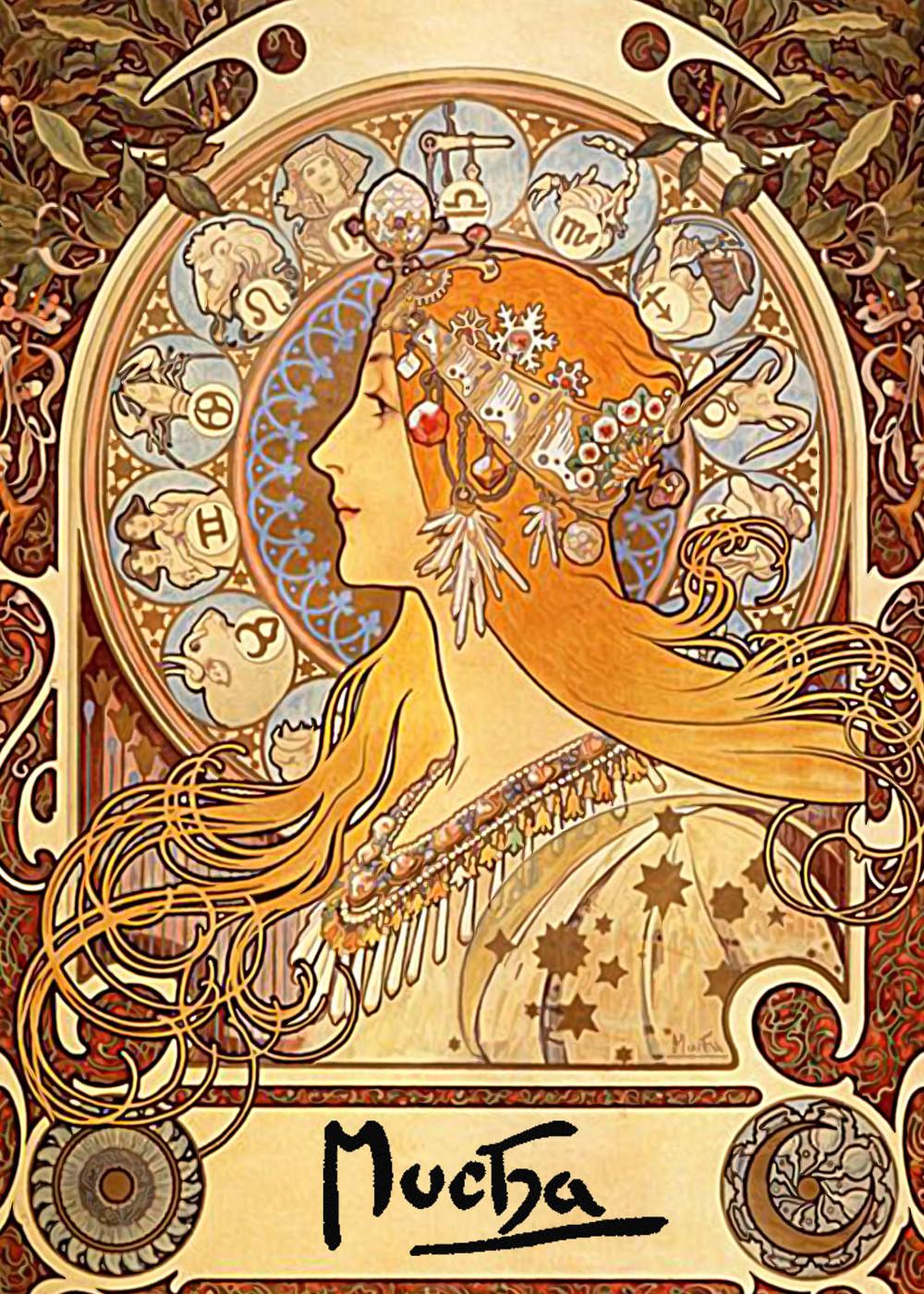 Art Nouveau Alfons Mucha