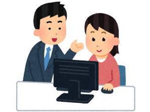 ランディング_シーン_PC教室.jpg