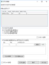 環境復元ソフト「HD革命/WinProtector」Netowork ControllerクライアントPC操作 デバイスロック