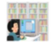 ランディング_シーン_図書館.jpg