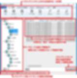 nwctrl3メイン画面.jpg