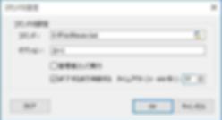 環境復元ソフト「HD革命/WinProtector」アップデート連携はWSUSサーバー経由でも可能
