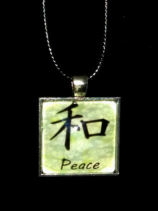 Chinese Peace Pendant