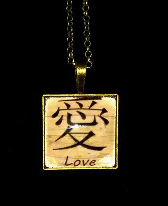 Chinese Love Pendant