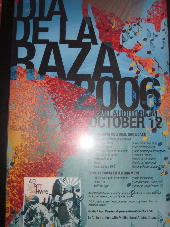 Raza Fest 2006
