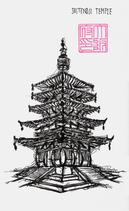 Shi-Tennoji Temple