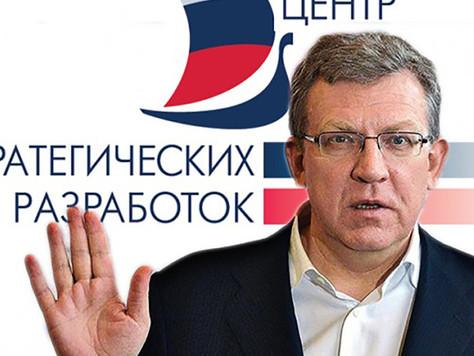 ЦСР представит пять мер по развитию и защите конкуренции в России