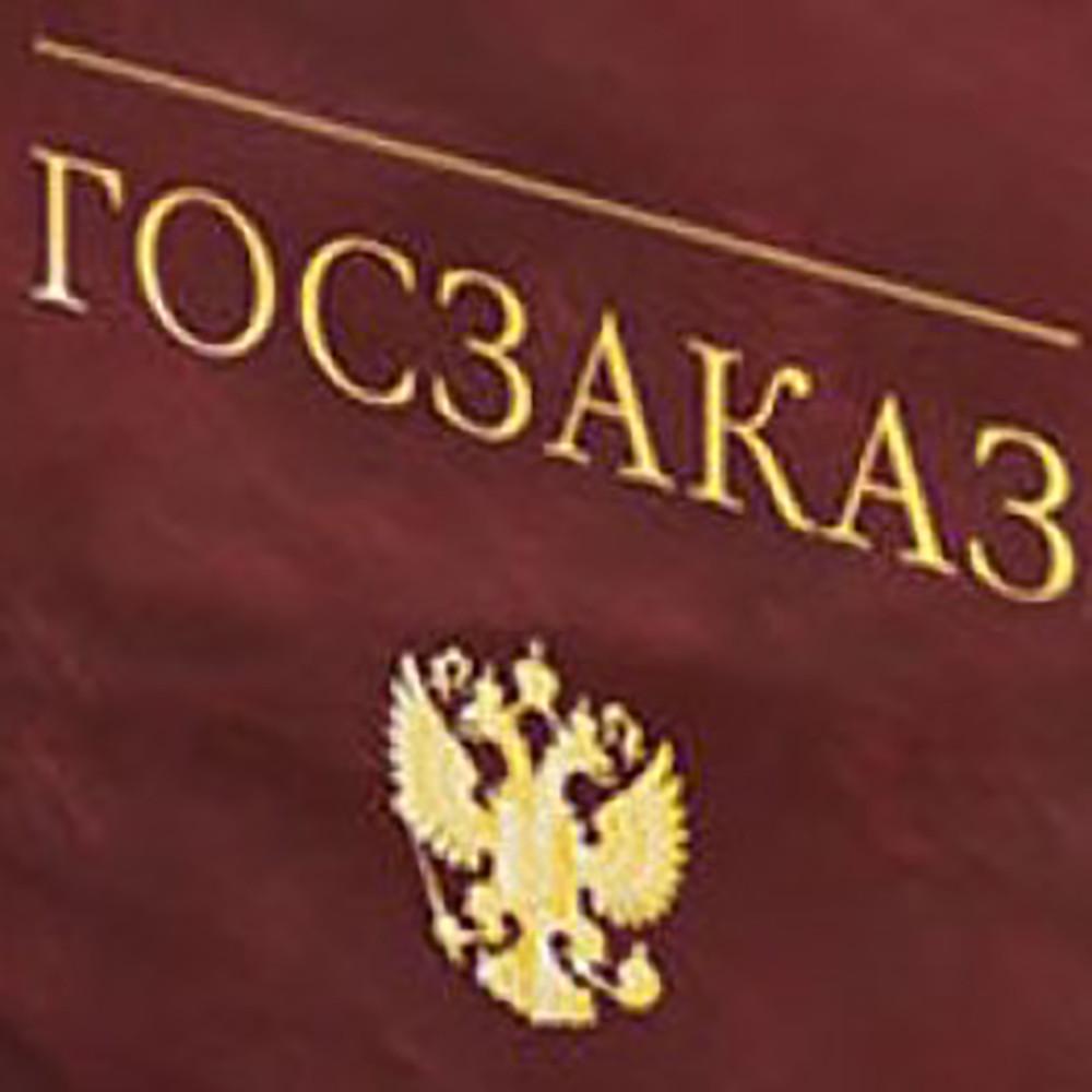 Счетная палата внесет очередные поправки в 44-ФЗ