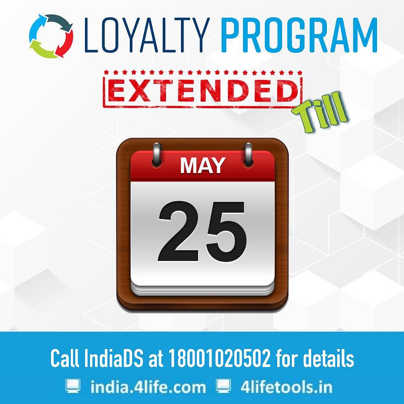 Loyalty Program May.png