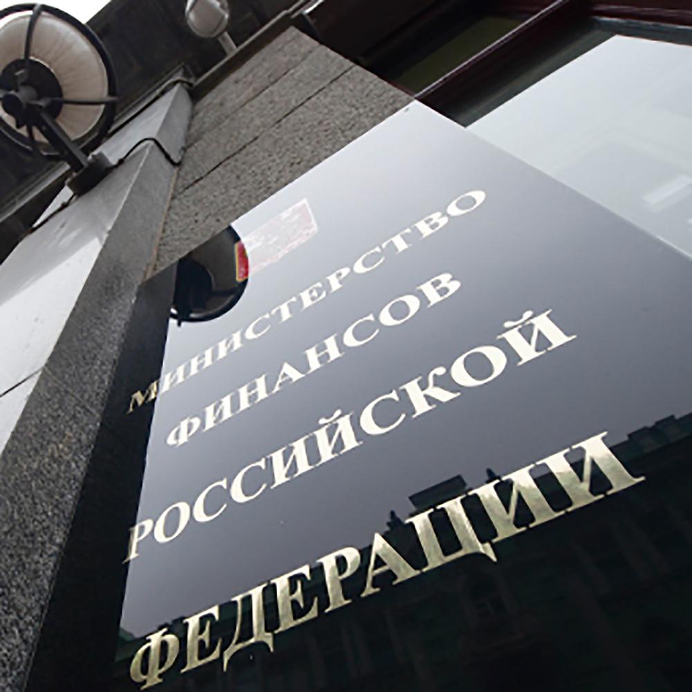 Перечень банков, соответствующих требованиям пункта 3 статьи 74.1 Налогового кодекса Российской Федерации, по состоянию на 01.10.2016 (в редакции 24.10.2016)