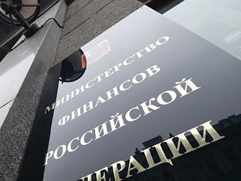 Обновлен реестр банков Минфина (ст. 74.1 НК РФ) на 01.10.2016г. из реестра вышло 4 банка