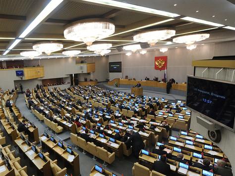 В Государственной Думе предложили упростить закупку хозтоваров для школ, детсадов и поликлиник