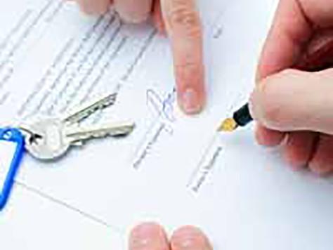 Разъяснение положений документации об Аукционе на право заключения договора аренды недвижимого имуще