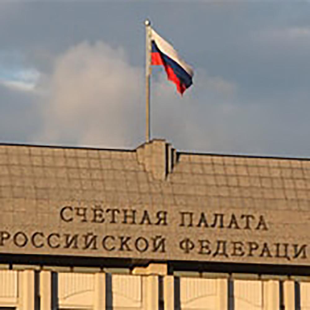 Счетная Палата выявила нарушения отчетности на 100 млрд рублей за 2015 год