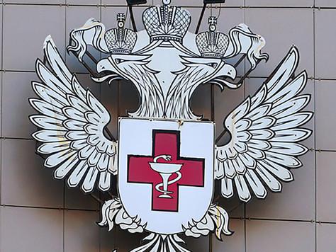 Минздрав предлагает новую систему контроля закупки лекарств