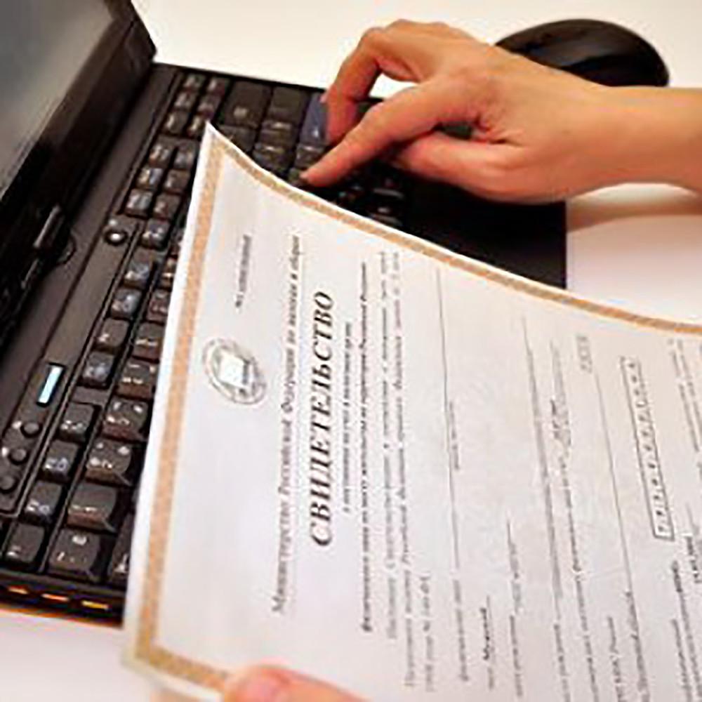 При запросе котировок нельзя требовать у участника сведения об ИНН и почтовом адресе