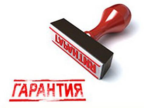 Если контракт исполняется после окончания срока действия контракта, то замена банковской гарантии не