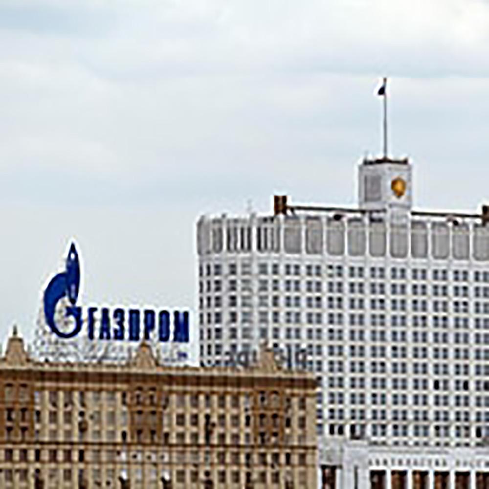 Госкомпании будут проводить торги для малого бизнеса при закупках до 200 млн рублей