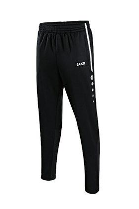 Training Pants (8495 CL08)