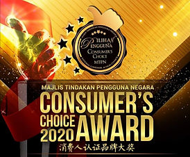 MTPN Consumer Recommended Award