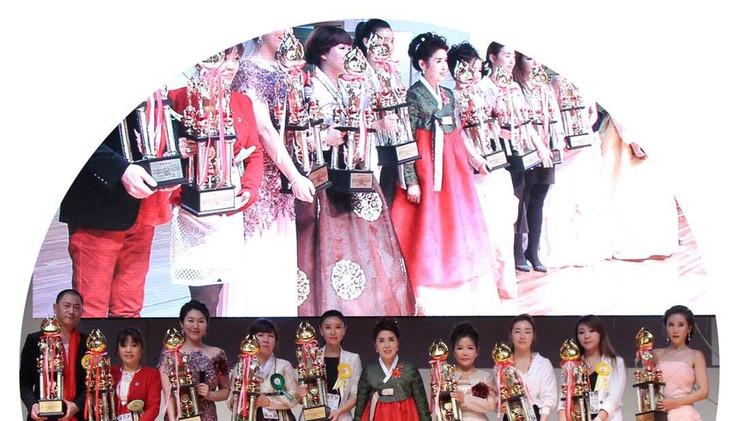 IFBC Competition (KOREA)