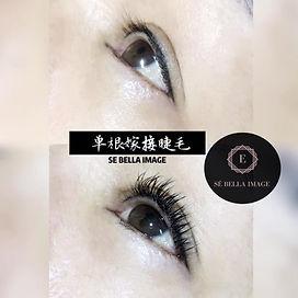 eyelashes extension service