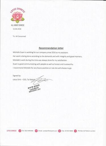 Lotus Sinit HR Company
