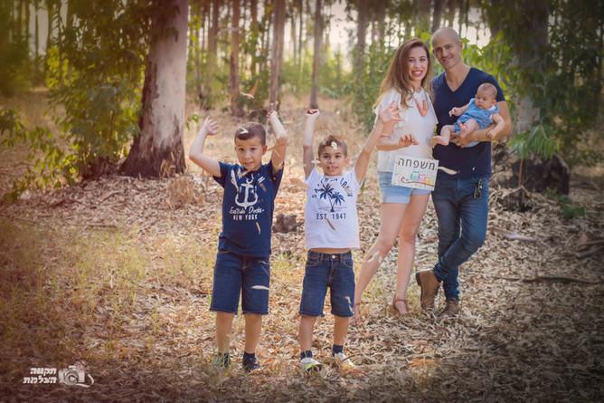 צילומי משפחה וילדים תקווה מהבד.JPG