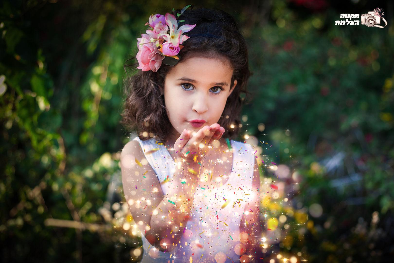 צילומי ילדים תקוה הצלמת מהבד.JPG