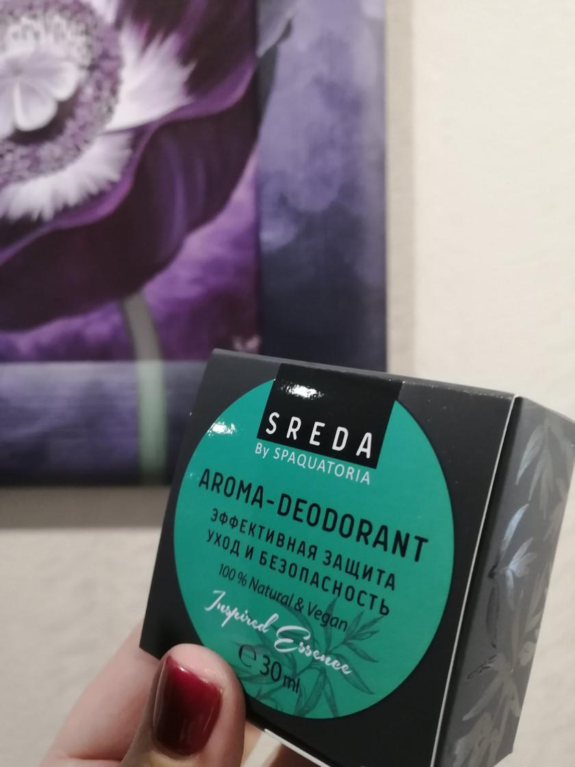 Натуральный дезодорант.
