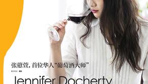 Wine & Food Magazine Interview