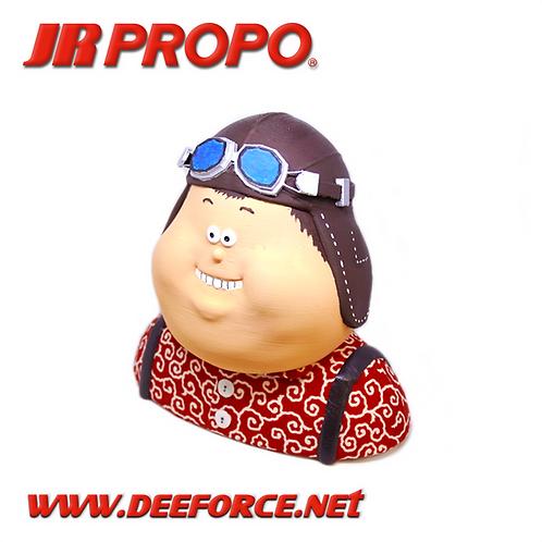 Pilot figure Red (Type C) 30-35%