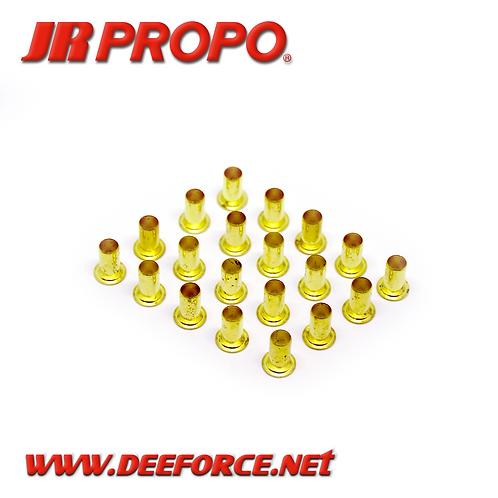 J05050 Servo Mounting Eyelets