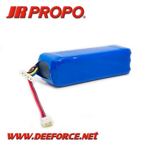 Li-Fe 2100mAh 9.9v Battery for XG11MV