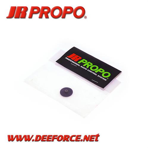 Plastic B Gear for 8931/8935/8611/8711/8717